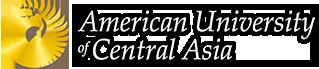 Американский Университет в Центральной Азии - АУЦА - Магистерская программа по Юриспруденции (LL.M.)