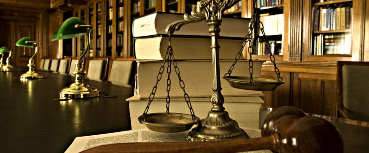 юридическая консультация в адвокатуре это